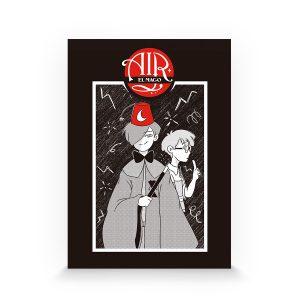 Air el mago (Disolutos #1) de Enuji Robotto (Meninos imoráis)