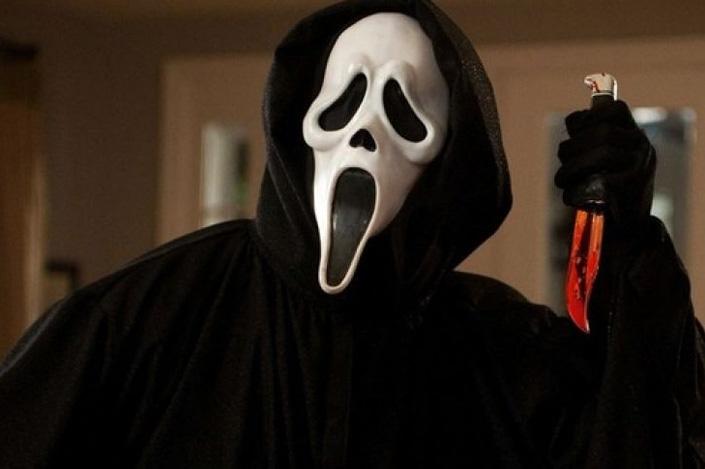 Saga: Scream (1-4) | Underbrain Mgz
